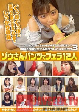 """KAGP-178 12 Girls Give Blowjobs To Men In """"Elephant Underwear""""! Amazing Blowjobs Through Briefs That Have Just The Tips Cut Off 3"""