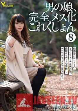 HERY-110 A She-Male Complete Female Transformation Collection 8 Nanami