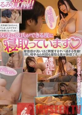 STARS-365 I Seduced My Friend's Boyfriend Three Times With My Great H-Cup Tits. Kurumi Hanamaru