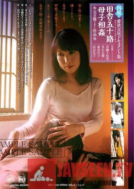 TEN-016 10th Anniversary PREMIUM Production Documents Of 4 Couples' Lustful Copulation Acts Fifty Something Year Old Mother Child Incest