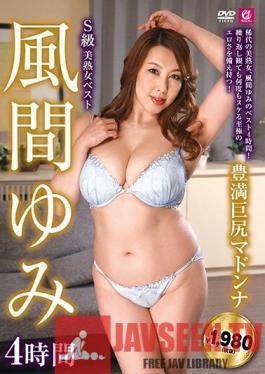 MLSM-041 Top Class Beautiful Mature Women Best Yumi Kazama 4 Hours Big Round Ass Madonna