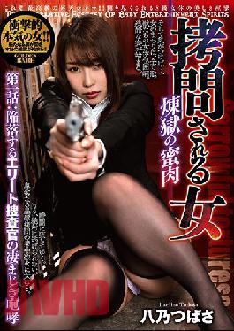 BEFG-001 Ravished Woman - Honeyed Hell - Episode 1 Screams Of An Elite Detective Ravished & Corrupted Tsubasa Hachino