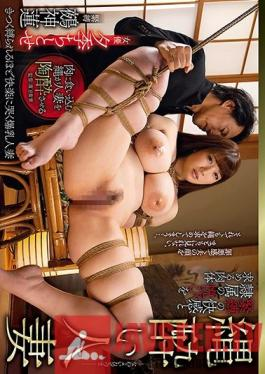 OIGS-038 Married Rope Slut Succumbs To The Pleasure Of S&M And The Ecstasy Of Owned Flesh Chitose Yuki