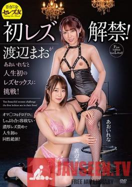 CESD-992 Finally Ready For Lesbian Sex! Mao Watanabe's First-Ever Lesbian Fuck With Rena Aoi!