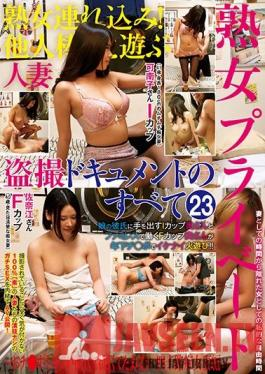FFFS-026 Taking MILFs Home To Fuck! Married Sluts Enjoying Strangers' Cocks Caught On Camera! Voyeur Footage 23 - Nympho Wives In Their Forties Crave Cock Milk Edition - Ms Kanako, I-Cup, Age 41, 6' Tall Slut - Ms Sanae, F-Cup, Age 40, Looks Proper But Is Also Secretly A Slut