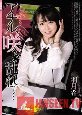 RBD-739 Make My Asshole Bloom... Nozomi Hazuki