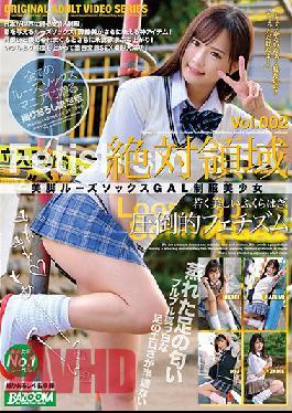 BAZX-283 Beautiful Legs, Loose Socks, Beautiful Young Woman in Uniform vol. 002