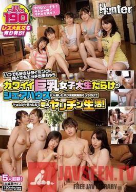 HUNTA-987 Now I Can Get Laid Any Time, With Anybody I Want... My Sharehouse Is Full Of Busty College Girls And I Can't Concentrate On Studying For Exams...