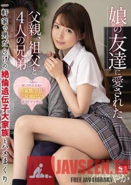 SSIS-045 His Daughter's Friend Loves Him - And Their Grandad, And Brothers - A Family Of Four Men All With Excellent Sex Genetics Ready To Breed Her Sayaka Otoshiro