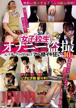 PYM-372 S********l Masturbation Voyeur - 10 Hot Teens Stroking Their Clits With Abandon And Incredible O-Faces vol. 2