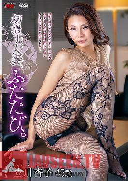 JURA-035 First Shot Married Woman, Again. Kyoko Tachikawa