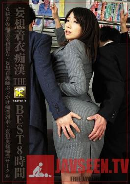KTSG-011 Daydream Clothed Grabbing THE Kahanshin Tigers BEST 8 Hours