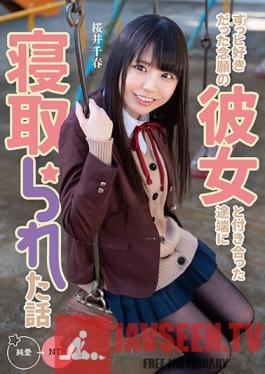 MKON-050 The Story Of How The Girl I Was In Love With Forever Was Stolen By Another Man Right After We Started Dating Chiharu Sakurai