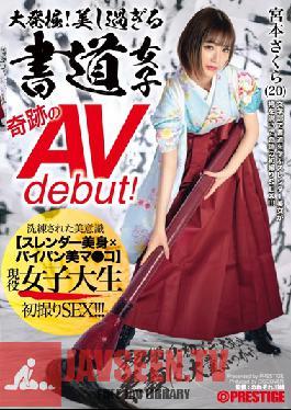 DIC-086 Great Excavation! Too Beautiful Calligraphy Girl Miracle Av Debut! Active Female College Student Sakura Miyamoto First Shot, First Live, Big Orgy, Mass Bukkake On Beautiful Face