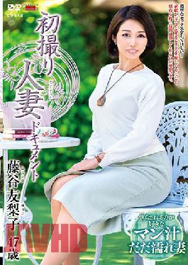 JRZE-042 First Time Filming My Affair Yuriko Fujitani
