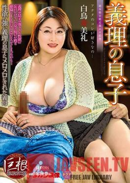 SPRD-1400 My Stepson - Horny Stepson And The Stepmom Who Can't Help Fucking Him Sumire Shiratori