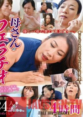 MGDN-150 This Is How My Stepmom Gives A Blowjob 24 Ladies 4 Hours
