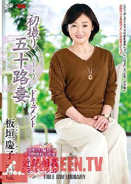 JRZE-045 First Shooting Fifty Wife Document Keiko Itagaki