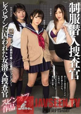 BBAN-323 The Lesbian Series An Undercover Investigation Compromised By Lesbians The Spinoff Series Undercover Investigation In Uniform - The Lesbian Of Justice Will Uncover A Secret Sugar Daddy Ring - Rin Kira Momoka Nakazawa Yu Kawakami