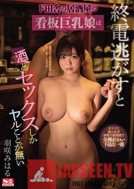 SSIS-053 Big Titty Y********l Who Works At A Bar In The Country Side Has Nothing To Do But Party And Have Sex After She Misses The Last Train Miharu Hanesaki