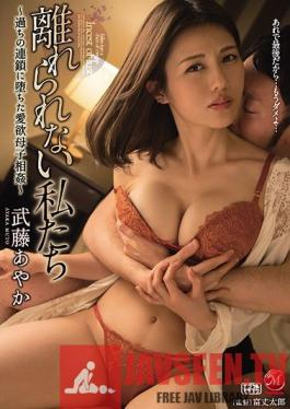 JUL-572 We're Inseparable - Lusty Stepmother/Stepson Bound By Their Mistakes - Ayaka Muto