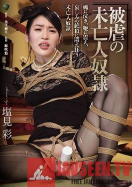 RBK-013 Widow's Tragic Suffering - Dripping Wax, Trembling Whips, Moaning Orgasms Of Sorrow Aya Shiomi