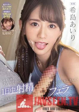 PRED-308 Airi (My C***dhood Friend) Made A Serious Confession To Me That She Wanted To Suck My Dick, So She Spent The Entire Day Giving Me Oral Ejaculatory Pleasure, And I Became Hooked On Her Blowjob Technique ... Airi Kijima