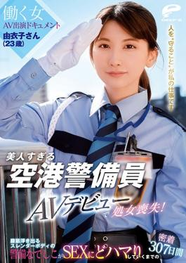 DVDMS-662 Smoking Hot Airport Security Guard Yuiko (Age 23) Makes Her Porn Debut - And Loses Her Virginity On Camera! A Working Girl's Porn Performance - This Slender, Toned Babe Has Defined Abs - 307 Days Of Passionate SEX