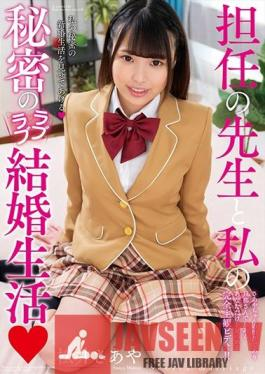 AMBI-127 My Secret Love Life With My Homeroom Teacher Saya Matsui