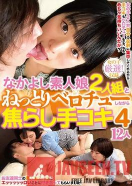 KAGP-182 Passionate French Kisses With Two Friendly Amateur Girls Leads To A Teasing Handjob 4 12 Girls
