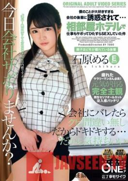 ONEZ-288 I Was Tempted By A Junior From A Company That Loves Me Too Much ... I Was Just Sexing At A Shared Room Hotel, Skipping Work, Meru Ishihara