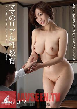GVH-231 Mom's Real Sex Education Ryo Hitomi