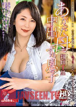 SPRD-1406 Chisato Shoda, A Son Who Has A Vaginal Cum Shot
