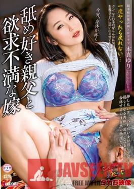 SPRD-1408 This World Is Only Men And Women Licking Father And Frustrated Daughter-in-law Yuri Honma