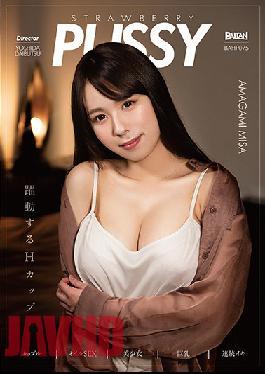 BAHP-075 STRAWBERRY PUSSY AMAGAMI MISA Misa Amagami