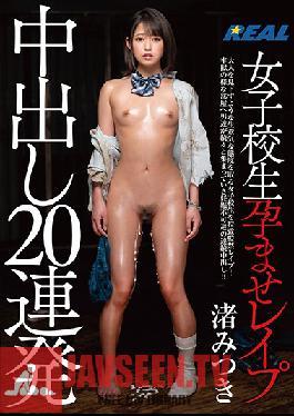 REAL-768 School Girls Conceived Re ? 20 Creampie Cum Shots Nagisa Mitsuki