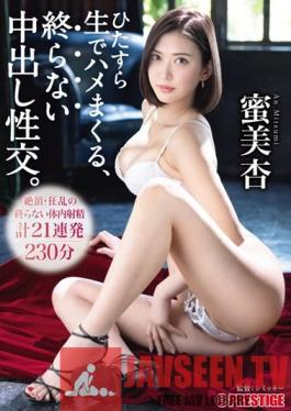 ABW-090 A Never-ending Vaginal Cum Shot Sexual Intercourse That Is Earnestly Raw And Spree. 21 Barrage Of Internal Ejaculation An Mitsumi