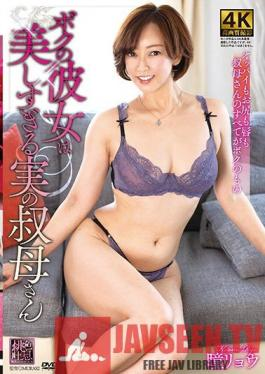 XMOM-31 My Girlfriend Is A Real Aunt Who Is Too Beautiful Ryo Hitomi