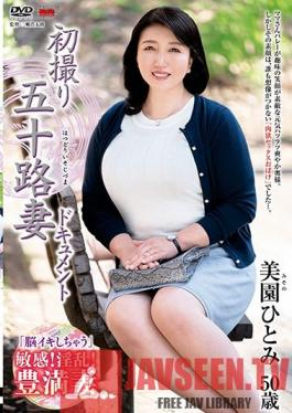 JRZE-048 First Shooting Fifty Wife Document Hitomi Misono
