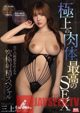 SSIS-062 Ultimate Body, Ultimate Sex Extreme Ejaculation Special That Will Fulfill All Of Your Dreams Yua Mikami