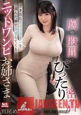 SSIS-068 Snug And Tight Against Her Tits And Crotch This Elder Sister Type Is Wearing A Knit One-Piece Dress That Hugs Her Curves As She Bats Her Moist Eyes At You, Luring You To Temptation Mei Washio