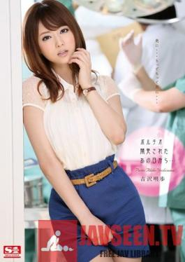 SNIS-327 Since That Day My G-Spot Was Discovered... Akiho Yoshizawa