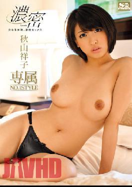 SNIS-039 Exclusive NO.1 STYLE - Mixed Body Fluids, Deep Sex Shoko Akiyama