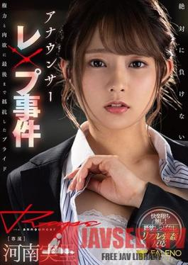 FSDSS-229 Announcer Sex Crime The Pride That Resisted Power And Lust Until The Very End Minori Kawana
