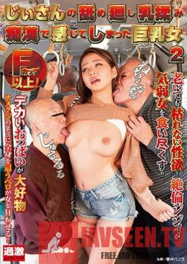 NHDTB-531 Big Tits Woman Turned On By Old M****ter's Tongue 2