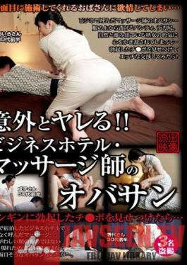 SPZ-1102 Surprisingly Easy To Seduce! Older Masseuse At A Business Hotel