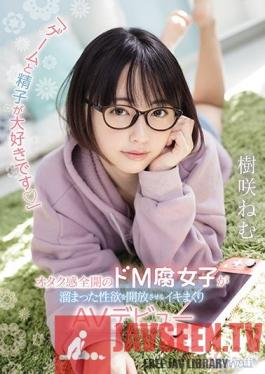 """CAWD-225 """"I Love Video Games And Cum"""" Submissive Female Nerd Who Loves Erotic Comics Is So Horny She Made Her Porn Debut Nemu Kisaki"""