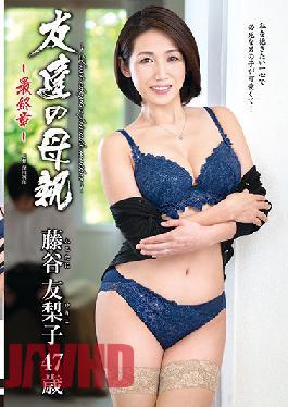 HTHD-186 My Friend's Mother - The Final Chapter - Yuriko Fujitani
