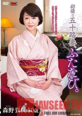 JURA-36 It's Her First Time In Her 50s Dear Wife, Here We Are, Again. Kiyo Morino