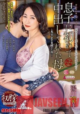 SPRD-1417 Step Mom Creampie Step Mother Gets Fucked Raw For The First Time By Her Step Son Haruka Yukawa